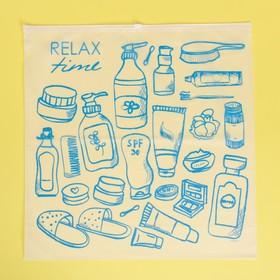 Пакет-слайдер матовый с принтом Relax time, 40 × 40 см