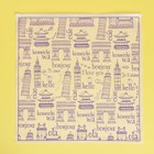Пакет-слайдер матовый с принтом «Вокруг света», 40 × 40 см - фото 7070