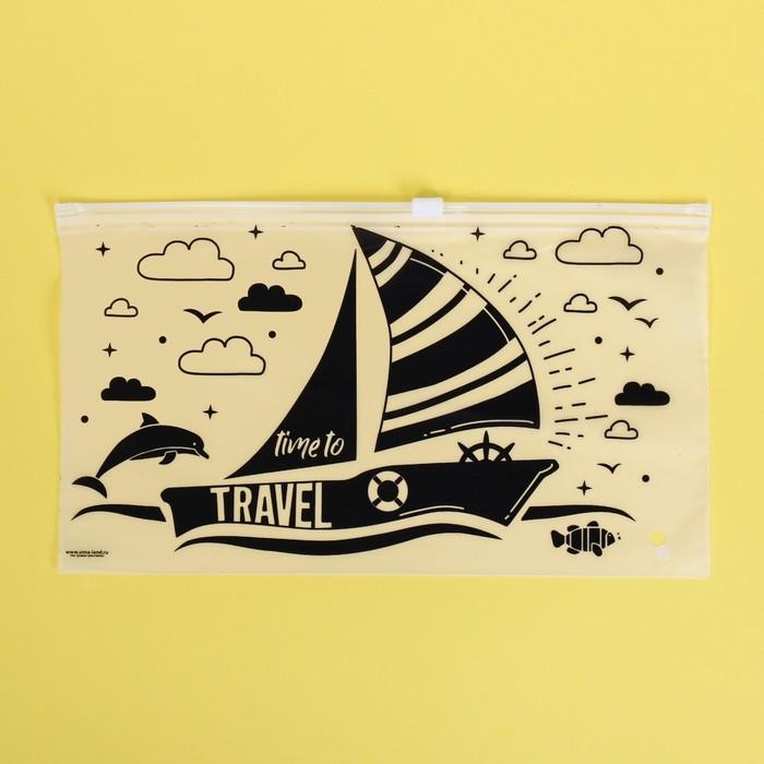 Пакет-слайдер матовый с принтом Time to travel, 25 × 14.5 см - фото 7072