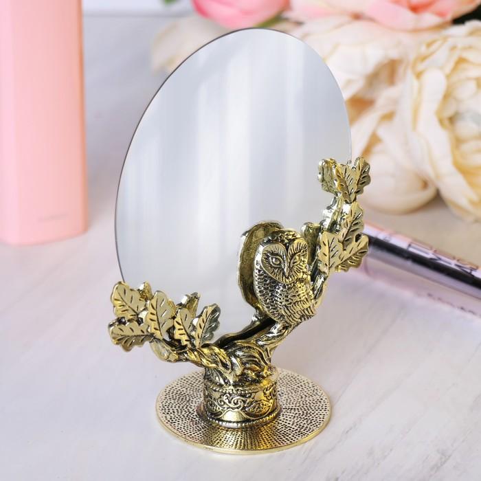"""Зеркало  """"Дерево"""" лат., 11,7 х 8,5 см"""