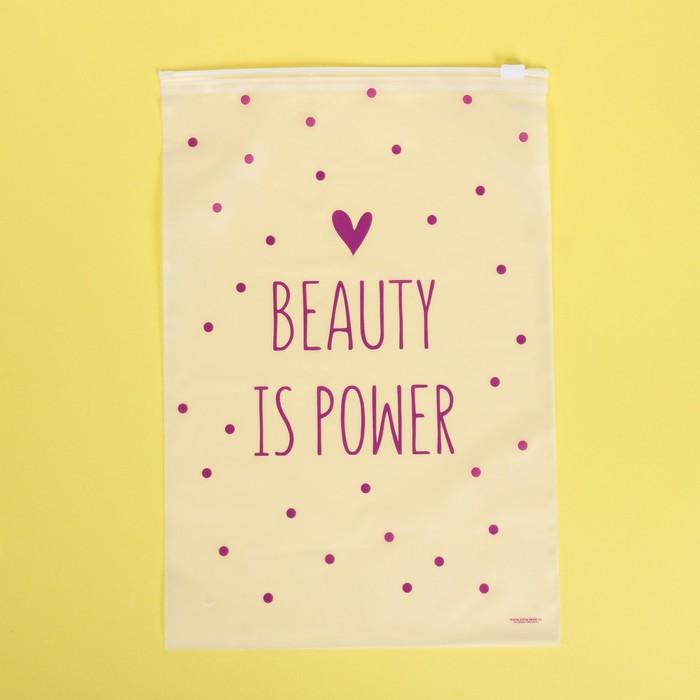 Пакет для хранения вещей Beauty is power, 20 × 29 см