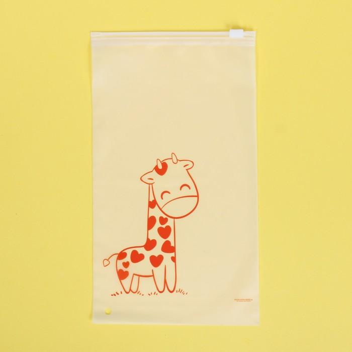 Пакет-слайдер матовый с принтом «Для вещей», 14.5 × 25 см - фото 7078