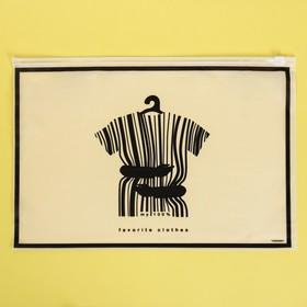 Пакет-слайдер матовый с принтом Favorite clothes, 36 × 24 см