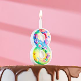 """Свеча для торта цифра """"День рождения"""" 8"""