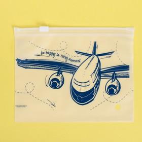 Пакет-слайдер матовый с принтом Be happy, 16 × 9 см
