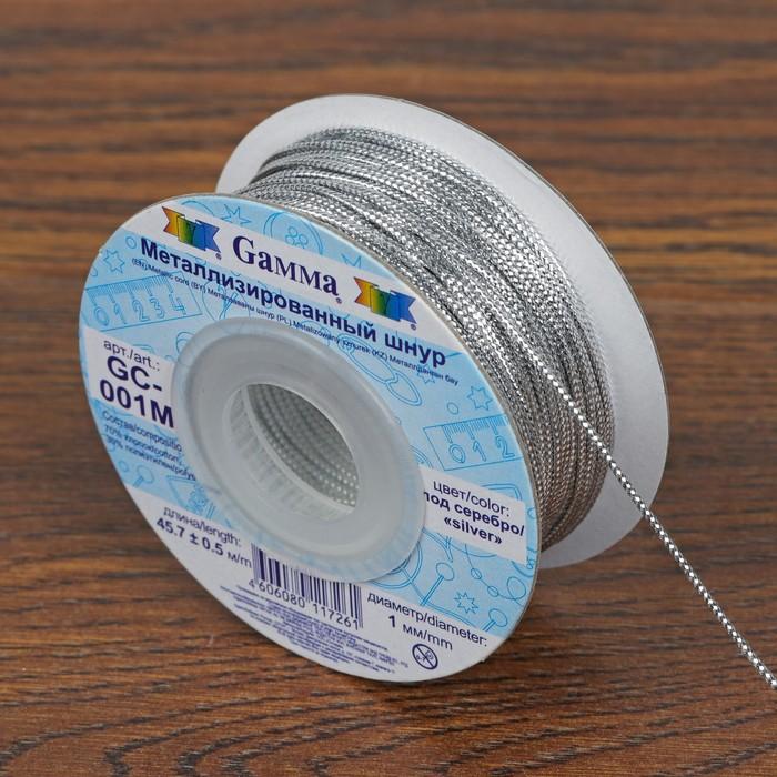 Шнур металлизированный, 1 мм, 45,7±0,5 м, цвет серебряный