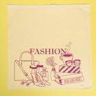 Пакет-слайдер матовый с принтом Fashion, 40 × 40 см - фото 7094