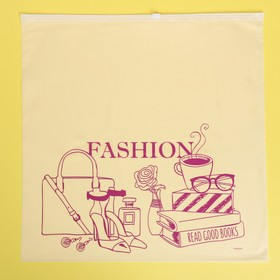Пакет-слайдер матовый с принтом Fashion, 40 × 40 см