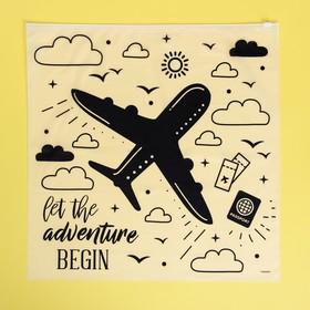Пакет-слайдер матовый с принтом Let the adventure begin, 40 × 40 см
