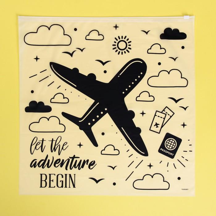 Пакет-слайдер матовый с принтом Let the adventure begin, 40 × 40 см - фото 7096