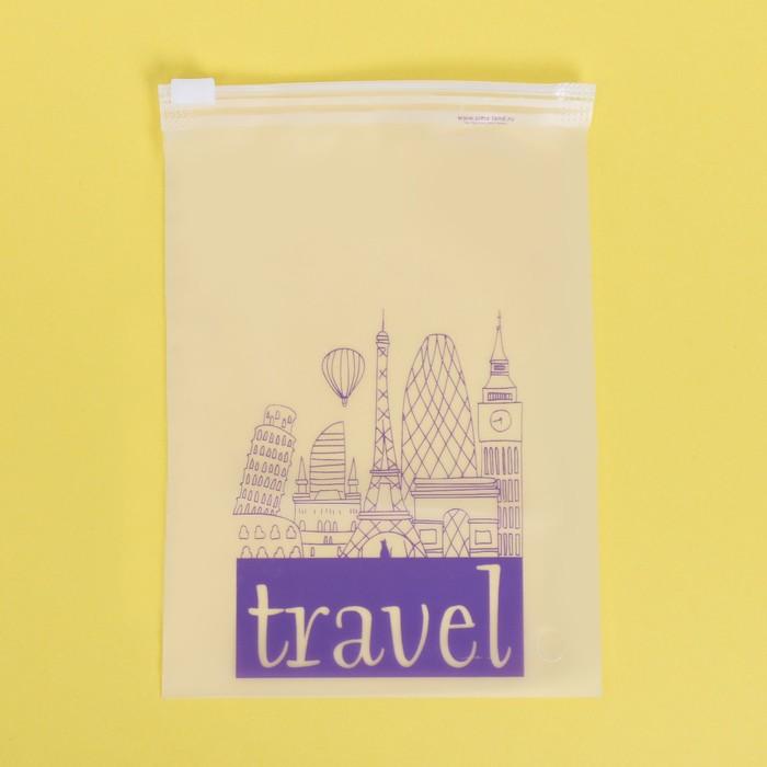 Пакет для хранения вещей вертикальный Travel, 9 × 16 см
