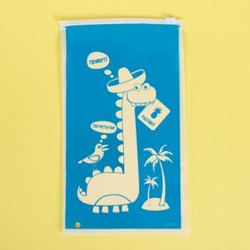 Пакет-слайдер матовый с принтом «Полетели!», 14.5 × 25 см
