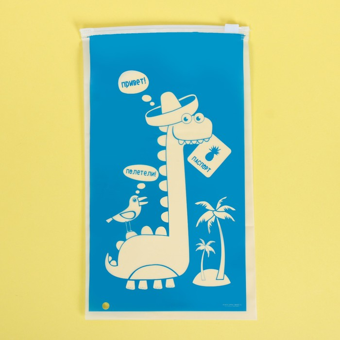 Пакет-слайдер матовый с принтом «Полетели!», 14.5 × 25 см - фото 7102