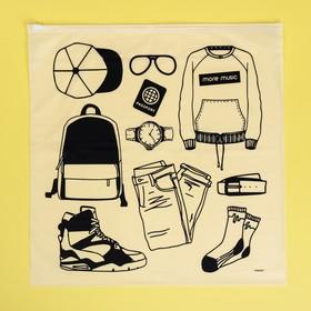 Пакет для хранения вещей «Для вещей», 40 × 40 см