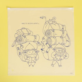 Пакет-слайдер матовый с принтом «Вместе весело шагать», 40 × 40 см