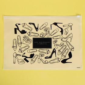 Пакет-слайдер матовый с принтом «Моя маленькая слабость», 36 × 24 см