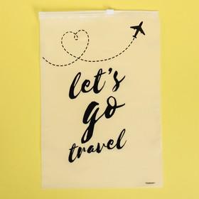 Пакет-слайдер матовый с принтом Let`s go travel, 20 × 29 см