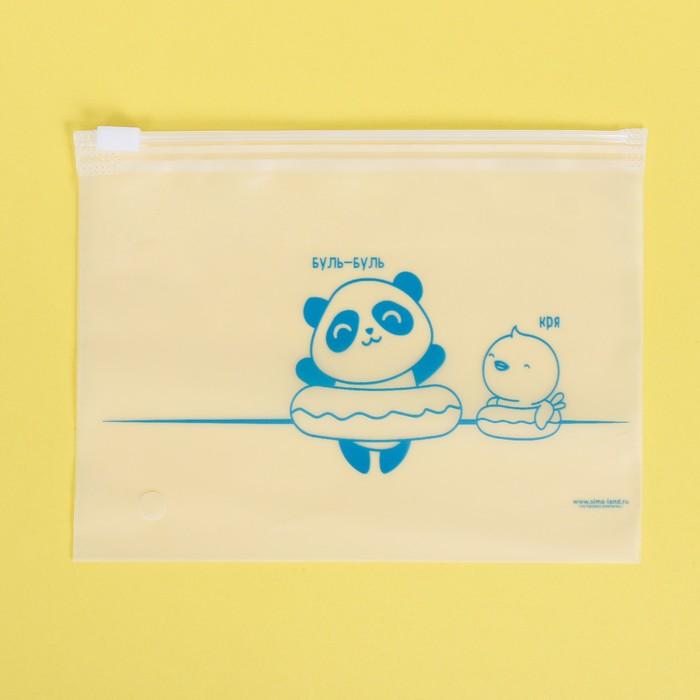 Пакет для хранения вещей горизонтальный «Купаться!», 16 × 9 см