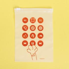 Пакет-слайдер матовый с принтом «Всё необходимое», 9 × 16 см