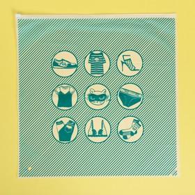 Пакет для хранения вещей «Всё самое важное», 40 × 40 см