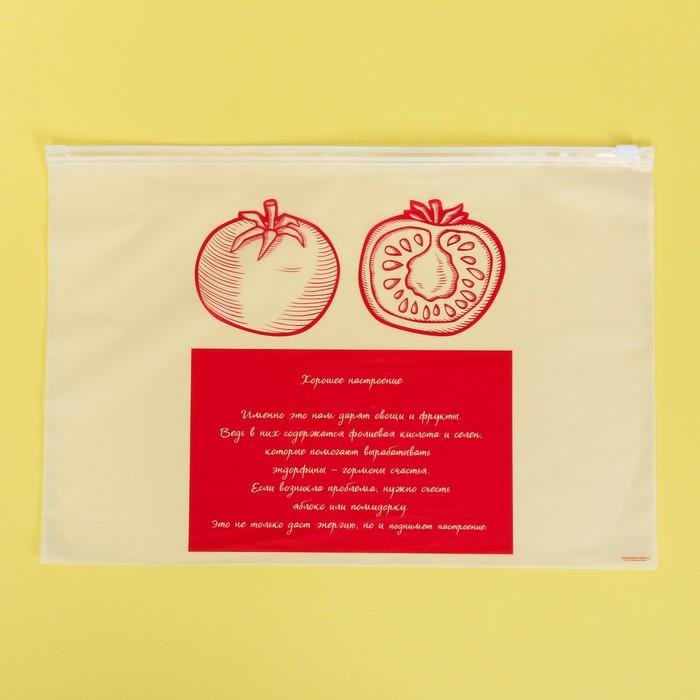 Пакет-слайдер матовый с принтом «Залог хорошего настроения», 36 × 24 см - фото 7130