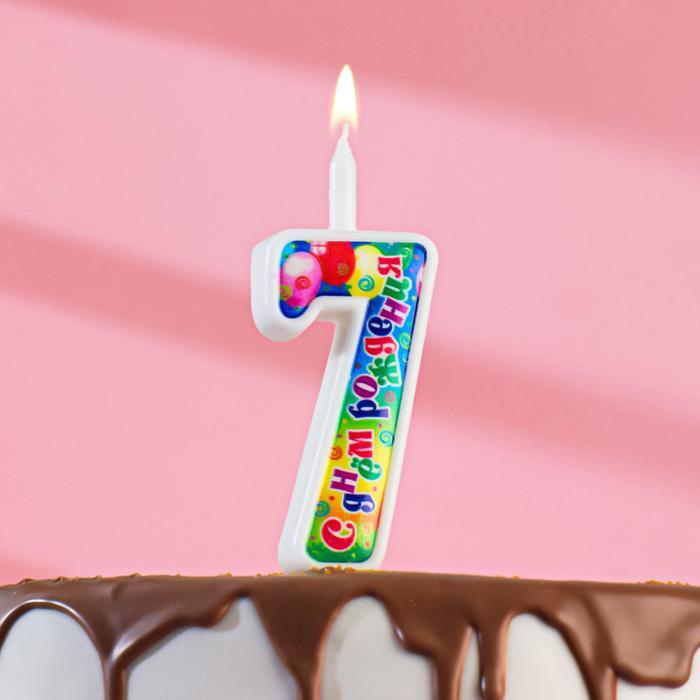 """Свеча для торта цифра """"День рождения"""" 7 - фото 1706236"""