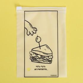 Пакет для хранения еды вертикальный «Чуть‒чуть сладкого», 9 × 16 см