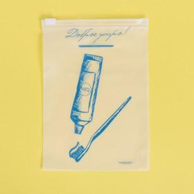 Пакет-слайдер матовый с принтом «Доброе утро!», 9 × 16 см