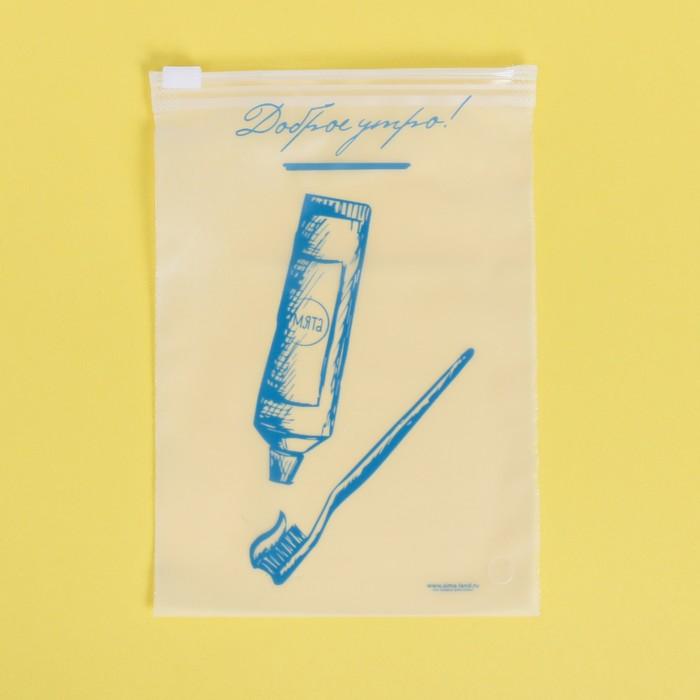 Пакет-слайдер матовый с принтом «Доброе утро!», 9 × 16 см - фото 7140