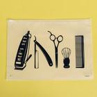 Пакет-слайдер матовый с принтом «Мужские штучки», 29 × 20 см - фото 7148