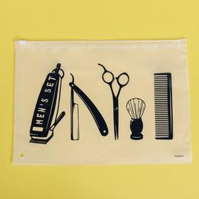 Пакет-слайдер матовый с принтом «Мужские штучки», 29 × 20 см