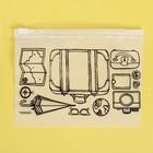 Пакет-слайдер матовый с принтом «В путь», 9 × 16 см - фото 7150