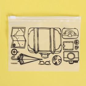 Пакет-слайдер матовый с принтом «В путь», 9 × 16 см