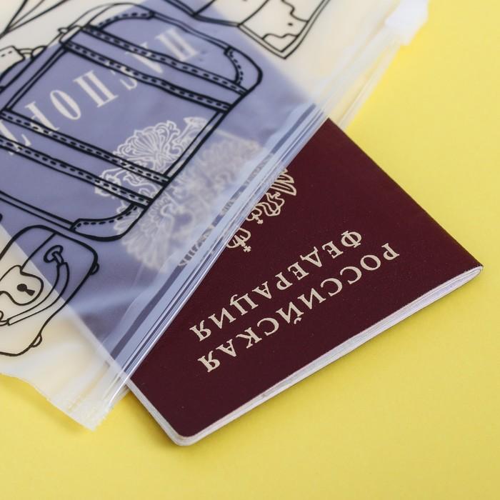 Пакет пэ с вырубной ручкой ткань в мелкий горох купить