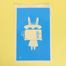 Пакет-слайдер матовый с принтом «Зайка», 24 × 36 см