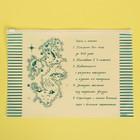 Пакет-слайдер матовый с принтом «Цели и мечты», 29 × 20 см - фото 7158