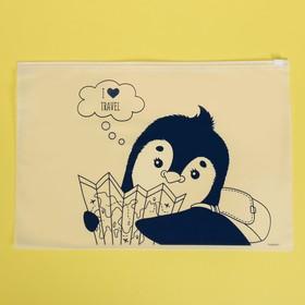 Пакет-слайдер матовый с принтом «Юный путешественник», 36 × 24 см