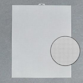 Канва для вышивания, 26 × 33 см, цвет белый