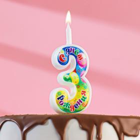 """Свеча для торта цифра """"День рождения"""" 3"""