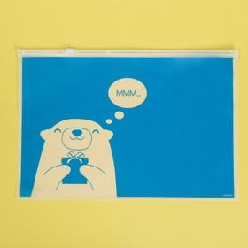 Пакет-слайдер матовый с принтом «Интересные вещички», 36 × 24 см
