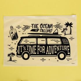Пакет-слайдер матовый с принтом Time for adventure, 36 × 24 см