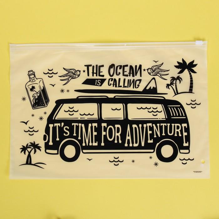 Пакет для хранения вещей Time for adventure, 36 × 24 см