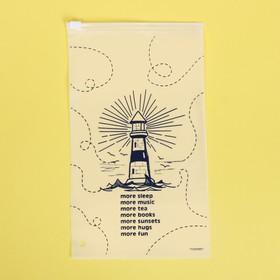 Пакет-слайдер матовый с принтом More, 14.5 × 25 см