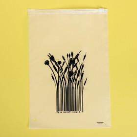 Пакет-слайдер матовый с принтом «Для моих вещей», 20 × 29 см