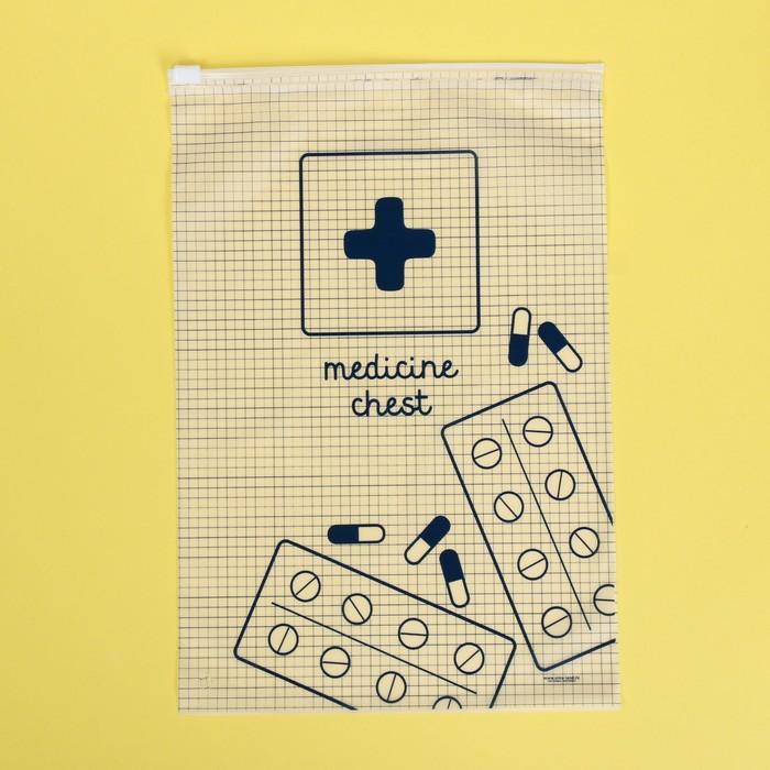 Пакет-слайдер матовый с принтом Medicine chest, 20 × 29 см - фото 7170