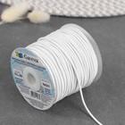 Резинка шляпная с текстильным покрытием, 2 мм, 50±0,5 м, цвет белый