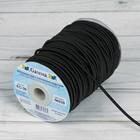 Шнур эластичный, 3 мм, 50±0,5 м, цвет чёрный, EC-30