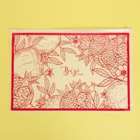 Пакет-слайдер матовый с принтом «Вкус жизни», 36 × 24 см