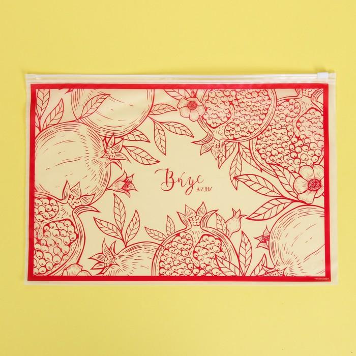 Пакет-слайдер матовый с принтом «Вкус жизни», 36 × 24 см - фото 7178