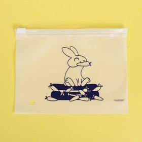 Пакет-слайдер матовый с принтом «Зайчик», 16 × 9 см